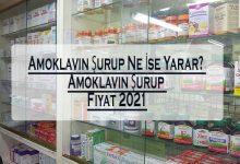 Amoklavin Surup Ne Ise Yarar Amoklavin Fiyat