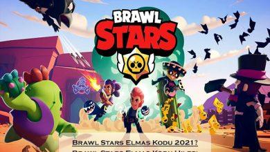 Brawl Stars Elmas Kodu 2021 Brawl Stars Elmas Kodu Hilesi