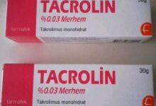 Tacrolin Krem Nasil Kullanilir Kullananlar ve Yorumlari