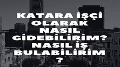 Katara Isci Olarak Nasil Gidebilirim Nasil Is Bulabilirim
